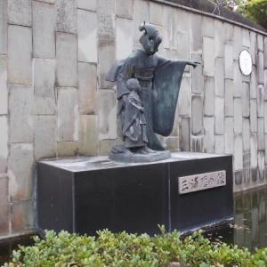 三浦環 プッチーニ像