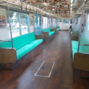 富士急行 ラッピング電車