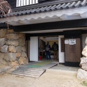 吉田城内部資料館