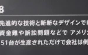 トヨタ博物館 展示車 たっカー