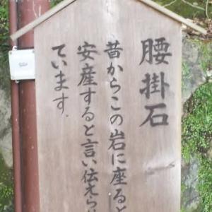 腰掛岩 石山寺