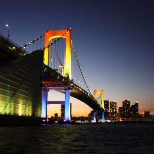 【参加費無料】海上からレインボーブリッジや工場が観れる「東京港夜景観賞ツアー」開催!