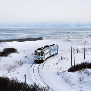 冬限定観光列車「流氷物語号」2月から運行開始!