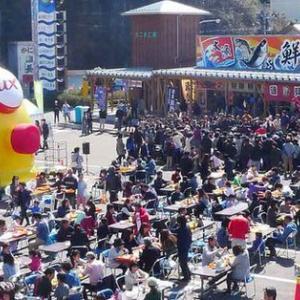 カニもグルメも堪能できる「日本海大漁浜汁まつり」開催!!!