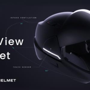 【日本上陸】ついに360度視界を可能にしたヘルメット発売キタァー!!!