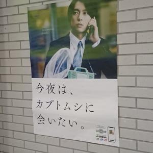 【話題】全然意味の伝わらないポスターが逆にバズる!!!!!