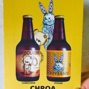 【ヘブン状態】群馬の地ビールが毎年マジ何言ってんのか分からんと話題にwwwwwww