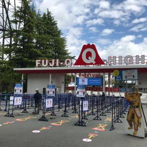 【祝】今日から「富士急ハイランド」が段階的に営業再開!!!
