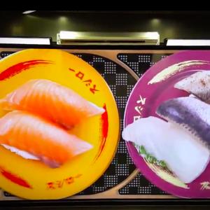 【東京占拠】本気を出したスシローの広告が凄すぎる…