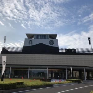 【天下分け目】岐阜関ケ原古戦場記念館がついに開館決定!!!