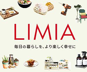◆■10月28日に東京青山のCraft for Lifeで作品を販売します■◆