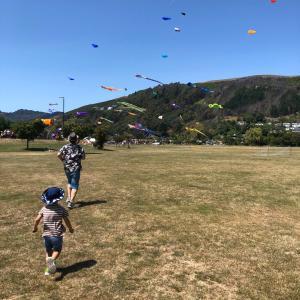 Kite festival 凧揚げ祭り2021!