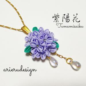 仕事再開 つまみ細工紫陽花