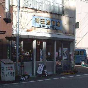 銀山町「喫茶部W(ダブリュー)」