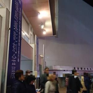 さだまさしコンサート福島県(とうほうみんなの)文化センター