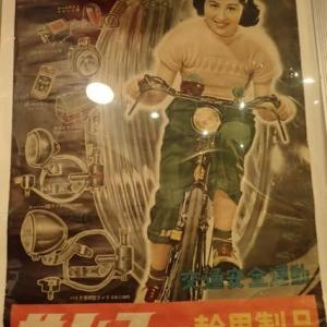 ノトイチ4/6恋路~和倉98㎞