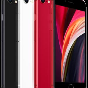ついに、毎年噂に上がってたiPhoneSEの新型が……!