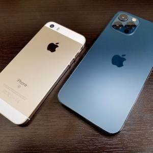 デカい……けどわりとなんとかなってるiPhone12Pro