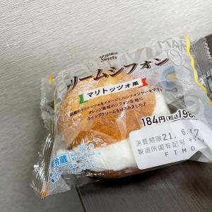 いま話題のマリトッツォ、食べてみました(๑´ڡ`๑)