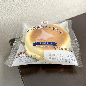 ホロッとくずれる絶品なチーズ蒸しケーキサンド!
