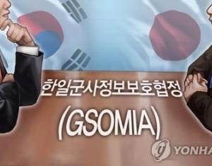 【速報】韓国がいよいよヤバい領域に突入