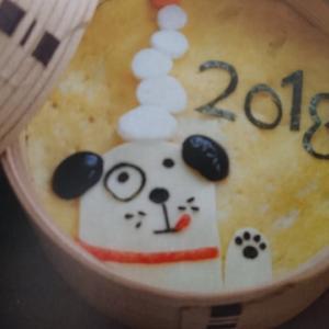 新年の挨拶と釣り初めについて(*゚▽゚)ノ