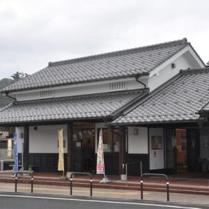 京都・兵庫 道の駅を訪ねてNo1