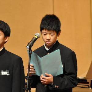 一宮市立萩原中学校 合唱コンクール