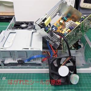 中古パソコン修理完了