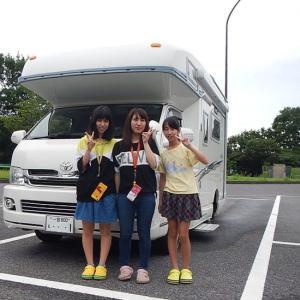 日本サイドカー連盟愛知支部茶臼山ミーティング 令和元年7月