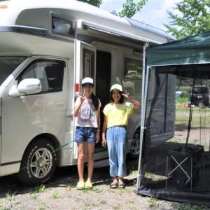 和良川公園オートキャンプ(1泊2日)