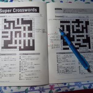 クロスワードパズルに挑戦。世界の美しい言葉。