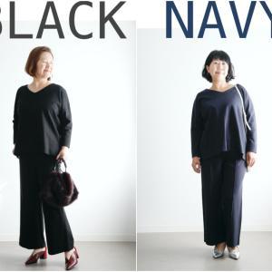 ★黒紺使いやすいのはどっち? 引き締めカラー着こなしのポイント