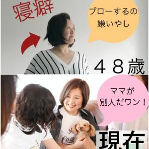 ★プチプラでも大人きれいに見せたい^^ 低身長&ぽっちゃりが似合うGUアイテムはコレ!