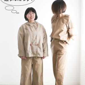 ★トレンドの「ベージュ」はオシャレ上級者カラー ファッション音痴でもベージュをきれい着こなすコツ