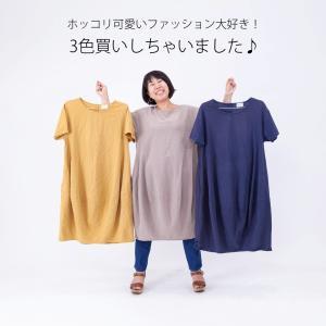 ★大人世代の服選び  綿100%でも質感で雰囲気がガラッと変わる