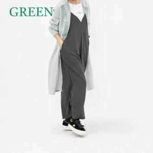 ★大人にGOOD気分を変える緑は便利