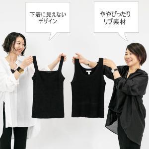 ★これヒット!♪脇下・胸元チラ見え対策にピッタリインナー^^