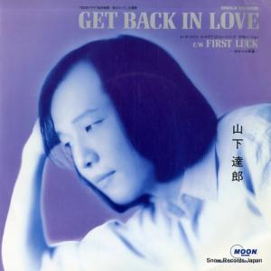 GET BACK IN LOVE / 山下達郎