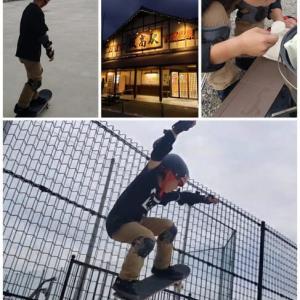 松阪スケートパーク
