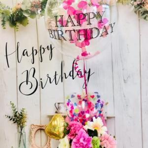 誕生日バルーン-人気の紙吹雪の入ったかわいいバルーンギフト