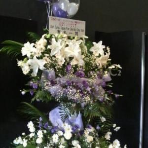 開店祝いバルーン-バルーンスタンド東京都内に配送