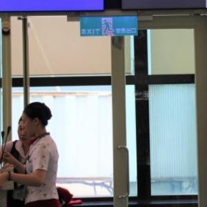 台北からセントレアへ キャセイパシフィックCX530ビジネスクラス搭乗