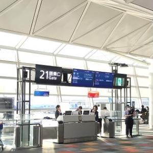 名古屋発上海行き中国東方航空MU720ビジネスクラス搭乗