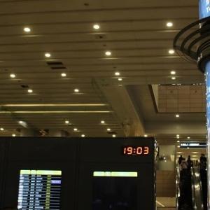 上海浦東空港から地下鉄2号線に乗車 ホリデイイン上海虹橋セントラルホテルへ