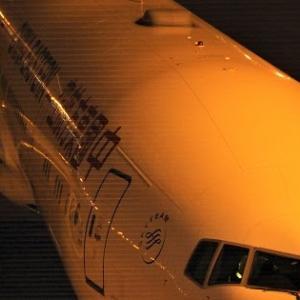 上海浦東発シェムリアップ行き 中国東方航空MU513ビジネスクラス搭乗