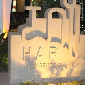 シェムリアップ HARI Residence & Spa パブストリートに近くておしゃれなブティックホテル