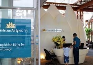 ハノイノイバイ空港 ベトナム航空ビジネスクラスロータスラウンジを利用