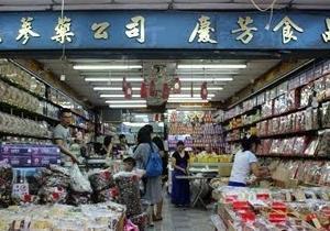 台北迪化街でおみやげ購入 名物の乾物(ドライフード)