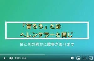ひょうごユニバーサル社会づくり動画コンテスト